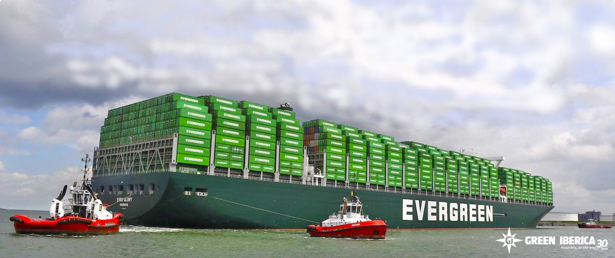 EVER GLORY, EVERGREEN, SHIP, SHIPPING, ULCV
