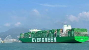 EVER ACE – The Largest Container Ship in the World Already Sails on EVERGREEN!